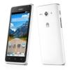 D�verrouiller par code votre mobile Huawei Ascend Y530