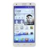 D�verrouiller par code votre mobile Huawei Honor 3X G750