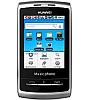 D�verrouiller par code votre mobile Huawei G7005 phone