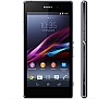 D�verrouiller par code votre mobile Sony Xperia Z1