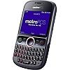 D�verrouiller par code votre mobile Huawei M635