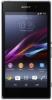 D�verrouiller par code votre mobile Sony C6916
