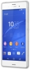 D�verrouiller par code votre mobile Sony D6603