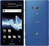 D�verrouiller par code votre mobile Sony Xperia acro HD SO-03D