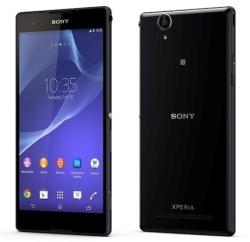 Déverrouiller par code votre mobile Sony Xperia Z2