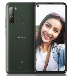 Déverrouiller par code votre mobile HTC U20 5G