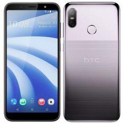 Déverrouiller par code votre mobile HTC U12 life
