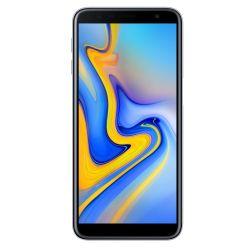 Déverrouiller par code votre mobile Samsung Galaxy M20
