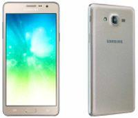 Codes de déverrouillage, débloquer Samsung Galaxy On5 Pro