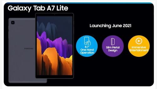 New information about Samsung Galaxy A7 Lite.