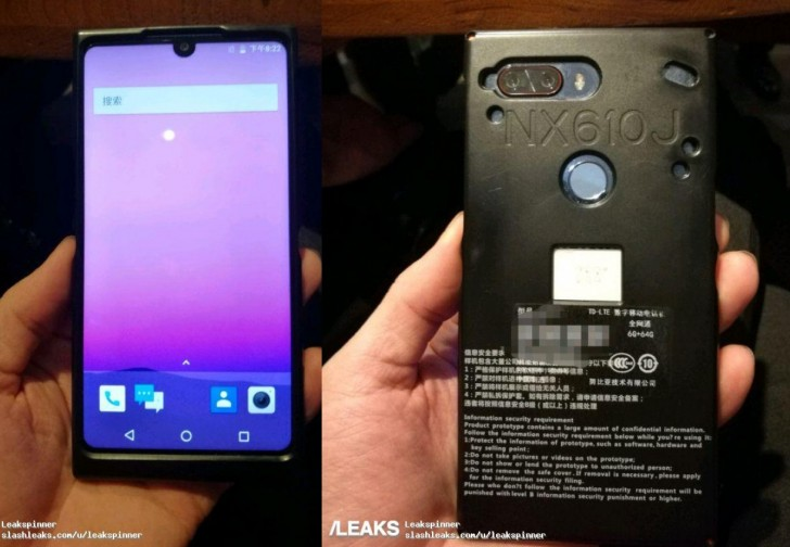 Alleged pictures of ZTE Nubia Z19 have just leaked