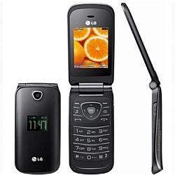 Déverrouiller par code votre mobile Motorola A258