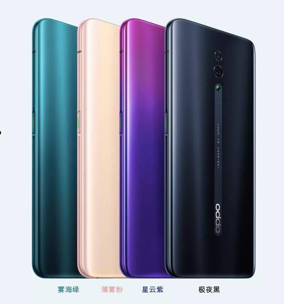 OPPO Reno 10x Zoom, price, specs, release date