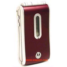 Déverrouiller par code votre mobile Motorola T750