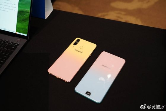 Samsung Galaxy A8s FE gone official