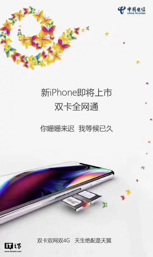 Dual-SIM version of iPhone Xs may come out in China