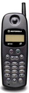 Déverrouiller par code votre mobile Motorola CD160