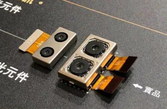 Sony Xperia XZ3. Four lens