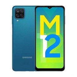 Déverrouiller par code votre mobile Samsung Galaxy M12 (India)