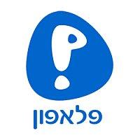 Déblocage permanent des iPhone bloqué sur le réseau Pelephone Israël