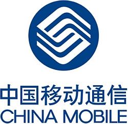 Déblocage permanent des iPhone bloqué sur le réseau CHINA MOBILE Hong Kong