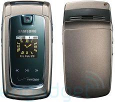 Déverrouiller par code votre mobile Samsung U500V