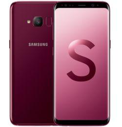 Déverrouiller par code votre mobile Samsung Galaxy S Light Luxury