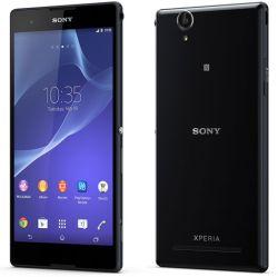 Déverrouiller par code votre mobile Sony Xperia L2