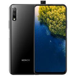 Déverrouiller par code votre mobile Huawei 9X