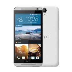 Déverrouiller par code votre mobile HTC One E9