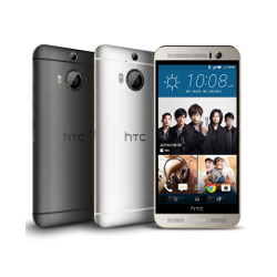 Déverrouiller par code votre mobile HTC One M9+ Supreme Camera