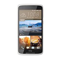 Déverrouiller par code votre mobile HTC Desire 828