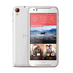 Déverrouiller par code votre mobile HTC Desire 830