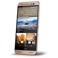 Déverrouiller par code votre mobile HTC One ME dual SIM