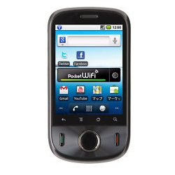 Déverrouiller par code votre mobile Huawei U8150