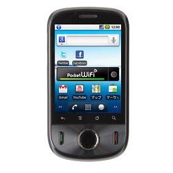 Déverrouiller par code votre mobile Huawei U8150Ideos