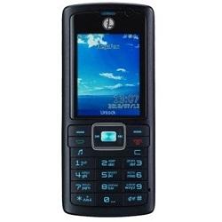Déverrouiller par code votre mobile Huawei U1270