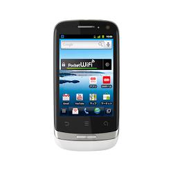 Déverrouiller par code votre mobile Huawei S41HW