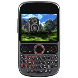 Déverrouiller par code votre mobile Huawei M635