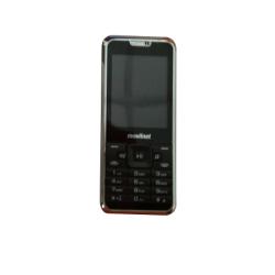 Déverrouiller par code votre mobile Huawei G7600