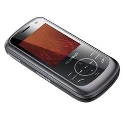Déverrouiller par code votre mobile Huawei U3300