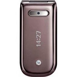 Déverrouiller par code votre mobile Huawei U5700