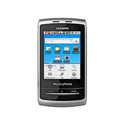 Déverrouiller par code votre mobile Huawei G7005