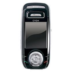 Déverrouiller par code votre mobile LG KP4000