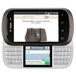 Déverrouiller par code votre mobile LG DoublePlay