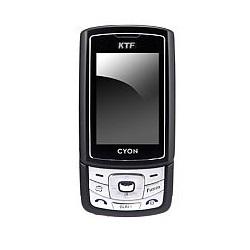 Déverrouiller par code votre mobile LG KB1500