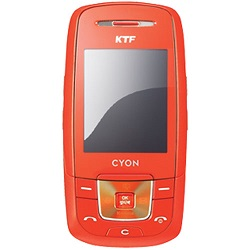 Déverrouiller par code votre mobile LG KC3500