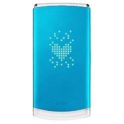 Déverrouiller par code votre mobile LG SV800