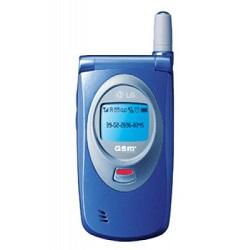 Déverrouiller par code votre mobile LG W5200