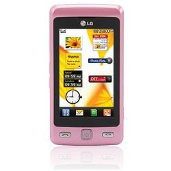 Déverrouiller par code votre mobile LG KP501 Cookie